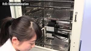 mco 170aic co2 incubator 03 h2o2 decontamination youtube