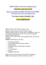 hrm 300 week 3 new hire acceptance letter by hussaingreen issuu
