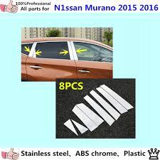 nissan murano window motor popular car window frame nissan buy cheap car window frame nissan