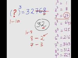 easycal cubic root trick to easily find cube roots where cube