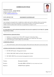 resume document format document controller resume