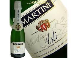 martini asti аннушка варианты меню от