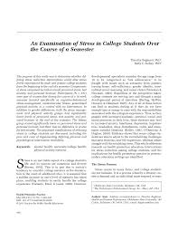 an examination of stress in college students over the course of a