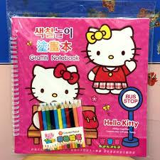 children coloring sets promotion shop for promotional children
