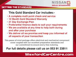 nissan qashqai on finance nissan qashqai 1 5dci sv safety pack ex demo wexford car centre