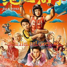 film mandarin boss and me download drama china boss and me sub indo ptv drama aashiyana