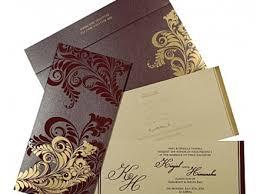 Islamic Wedding Cards 490 Free Wedding Invitation Templates You Can Customize Muslim