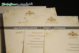 www shafiqpress com shafiq press wedding cards in karachi pakistan