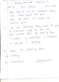 ukg homework