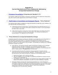 substantive policy statement