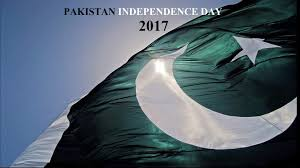 Pakistan Flag Picture Pakistan Flag Images 2017 Independence Day