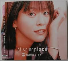 favorite blue favorite blue missing place cd 帯付 新品 中古のオークション モバオク