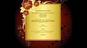 Flat Invitation Cards Vastu Puja Invitation Card In Marathi Invitation Cards Vastu Puja