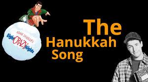 hanukkah song 3rd by adam sandler