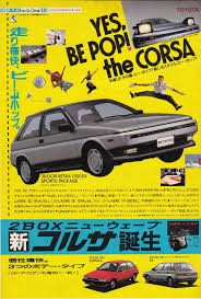 60 best classics is the best images on pinterest honda