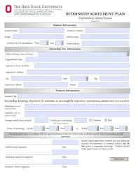 objective in a resume for internship department of animal sciences internship program department of internship form links