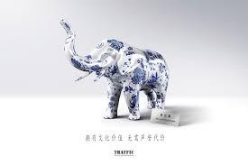 porcelain elephant promoting u0027green collecting u0027 in china wwf