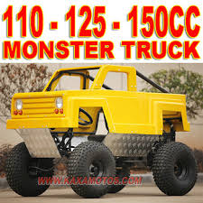 110cc 125cc 150cc mini monster truck kart buy mini monster