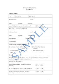 employment application form sample lawpath