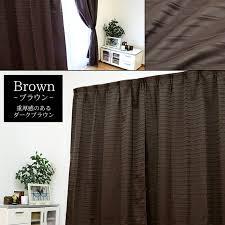 Curtains 100 Length Kodawari Anminkan Rakuten Global Market 4 Curtain Set Light