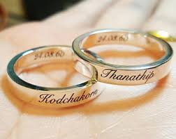 wedding rings with names initials ring etsy
