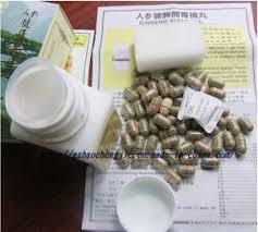 Daftar Ginseng Korea kianpi herbal pil original ginseng korea 60 capsul daftar harga