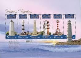 Light Houses List Of Lighthouses In Ukraine Wikipedia