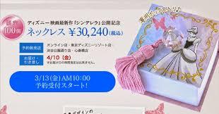 japanese ebay seller uky uky u0027s blog latest information