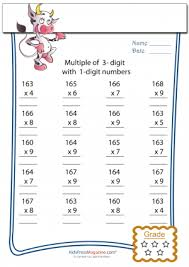 3 digit by 1 digit archives kidspressmagazine com