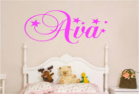 chic baby name wall art baby name wall art trendy wall
