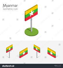 Union Of The Flag Myanmar Flag Republic Union Myanmar Vector Stock Vector 411253828