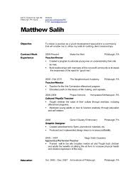 sample resume objectives for teachers teacher resume objective