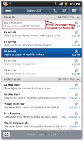 android default font solution how to enable font display on android devices