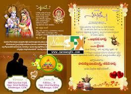 wedding card design template free download indian wedding card templates free download mkrs info