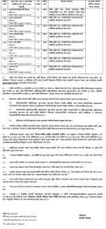 modern resume exle 2014 1040 buying good term papers online air force cover letter format
