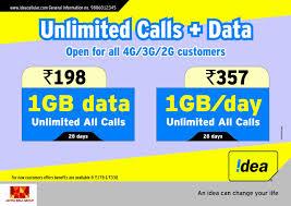 idea plans after bharti airtel idea cellular announces rs 198 plan with 1gb