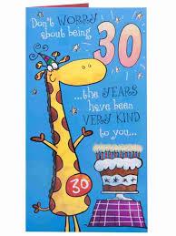 cute giraffe 30th birthday card with a cake clintons