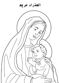 coloring pictures of mary mother of jesus free download