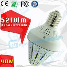 discount 70w metal halide bulb 2017 70w metal halide bulb on