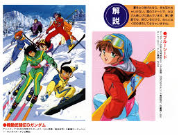 blue seed anim u0027archive u2022 and the last page from the animedia illustrations