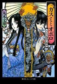 amazon black friday manga amir a bride u0027s story mori kaoru 森 薫 pinterest manga