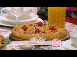 cuisine samira tv بيتزا مشكلة مع سميحة و نجوى بن بريم رمضان 2017 samira tv khabaya