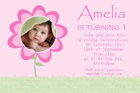 birthday invitations for girls with a big flower