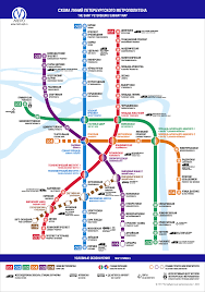 Metro La Map Official Site Of St Petersburg Metro