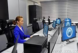 bureau du procureur ouza le bureau du procureur général ouvre un centre d information