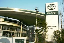 toyota dealer japan file toyota toyopet japan car dealership saitama 1 jpg wikimedia