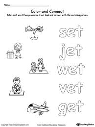 an word family color and match phonics reading worksheets and