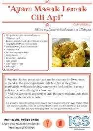 api cuisine ayam masak lemak cili api