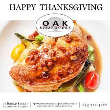 oak steakhouse home charleston south carolina menu prices