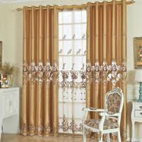 Buy Discount Curtains Wholesale Window Treatments In Home Textiles Buy Cheap Window